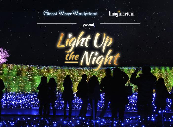 Global Winter Wonderland Imaginarium present Light up the Night